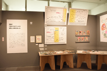 animage_ghibli_ten_27