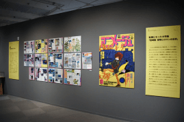 animage_ghibli_ten_37