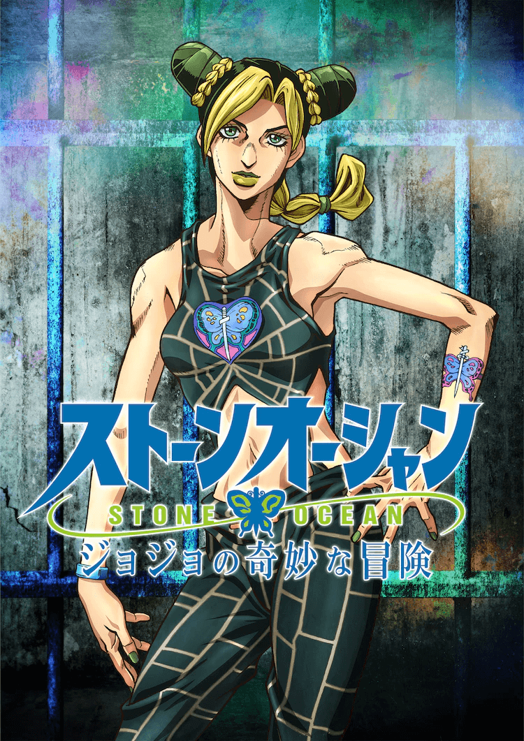 "Sixth Part of ""JoJo's Bizarre Adventure"" Titled ""Stone Ocean"" Gets Anime Adaptation!"