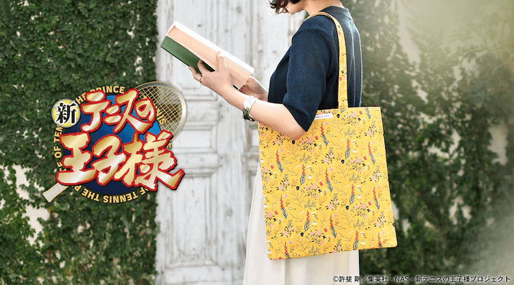 """Takeshi Konomi's """"New Prince of Tennis"""" Releases Collab Collection with Illustrator Eri Kamei"""