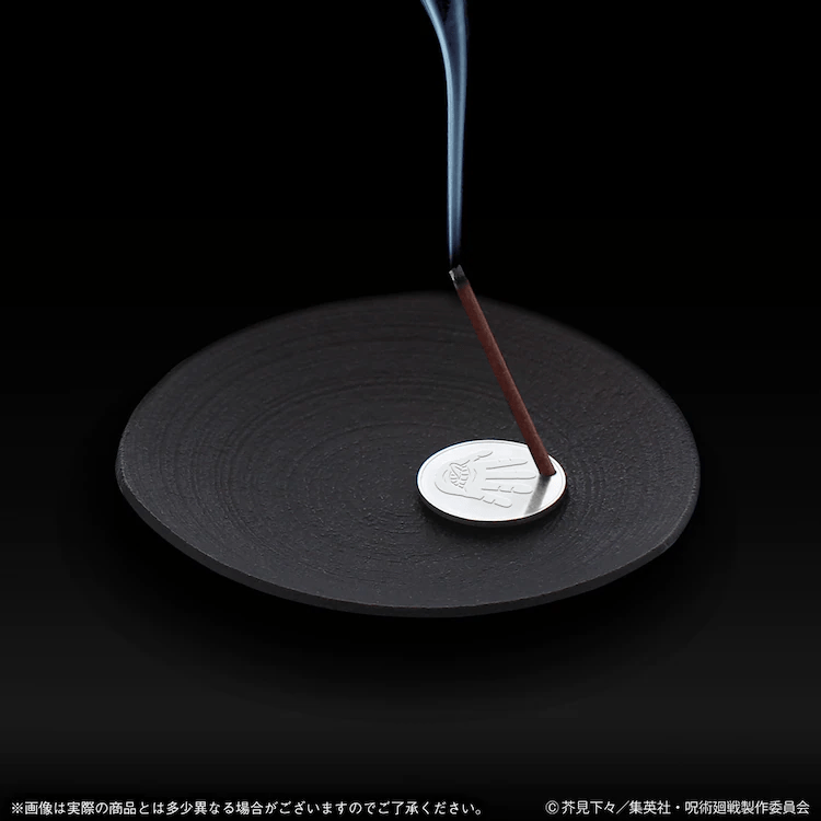 """Purify Your Surroundings with the """"Jujutsu Kaisen"""" Incense Collection"""