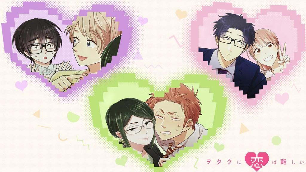"""""""Wotaku ni Koi wa Muzukashii"""" Ends Manga Serialisation 16th July"""