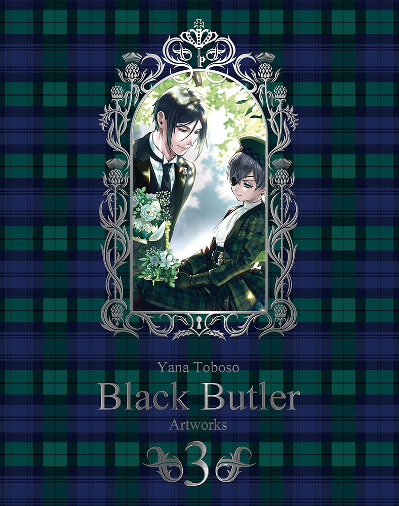 """Yana Toboso to Release New Collection of Illustrated Works """"Black Butler 3"""""""