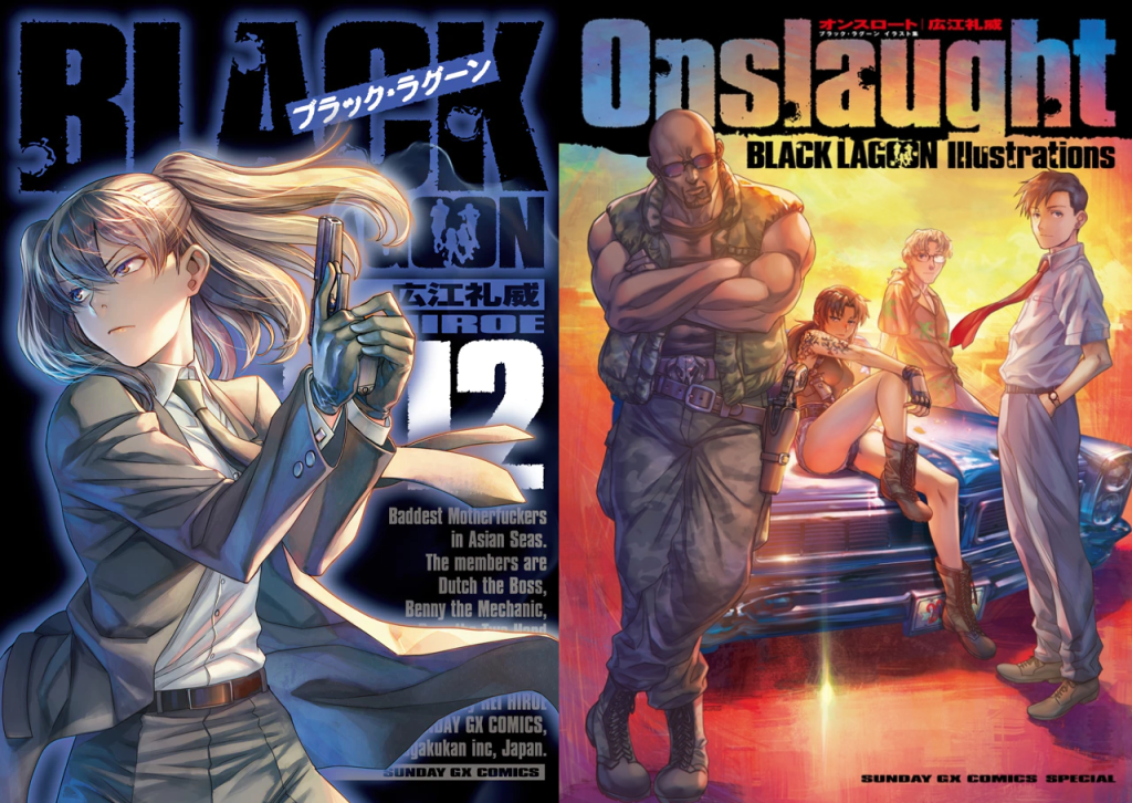 """New """"BLACK LAGOON"""" Volume #12 and Artbook Drops After Three Years!"""