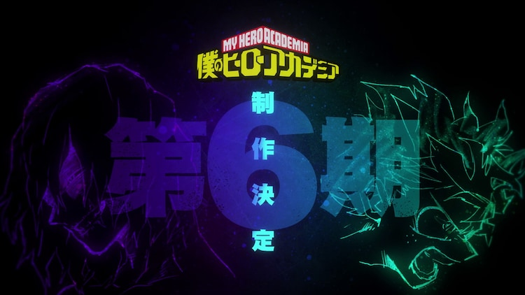 """More """"My Hero Academia"""" Headed Our Way with 6th Season Officially Announced!"""