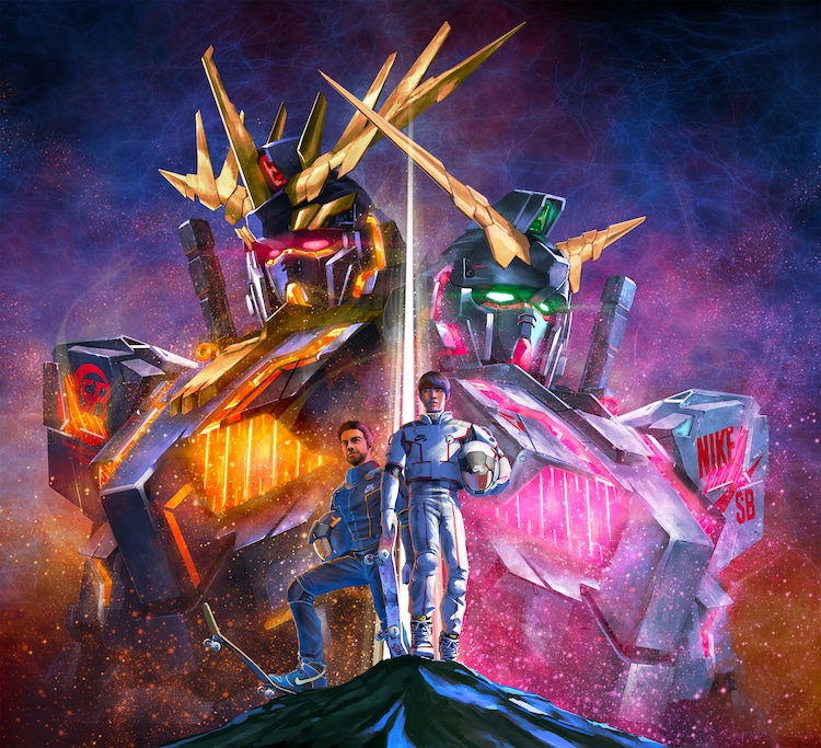 """Nike Drops Limited Edition """"Mobile Suit Gundam UC"""" Collab!"""