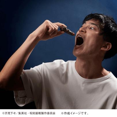 jujutsukaisen_7