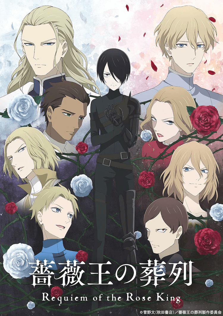 """""""Requiem of the Rose King"""" to Begin Broadcast Run January 2022!"""