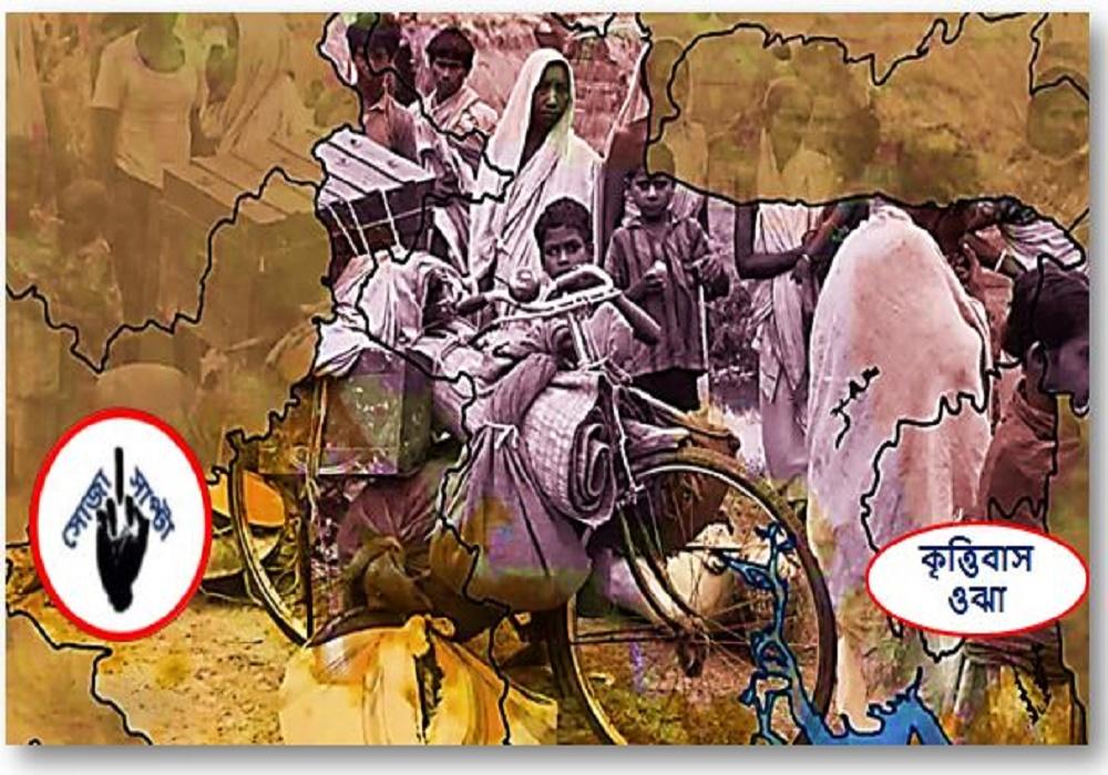রোহিঙ্গাদের নাগরিকত্ব