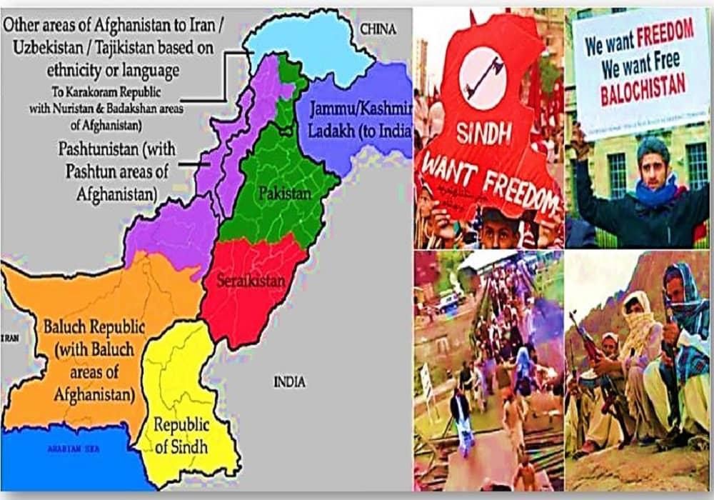 পাকিস্তান