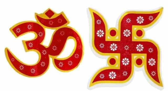 বহির বিশ্ব হিন্দু ধর্মের জয় যাত্রা (1)