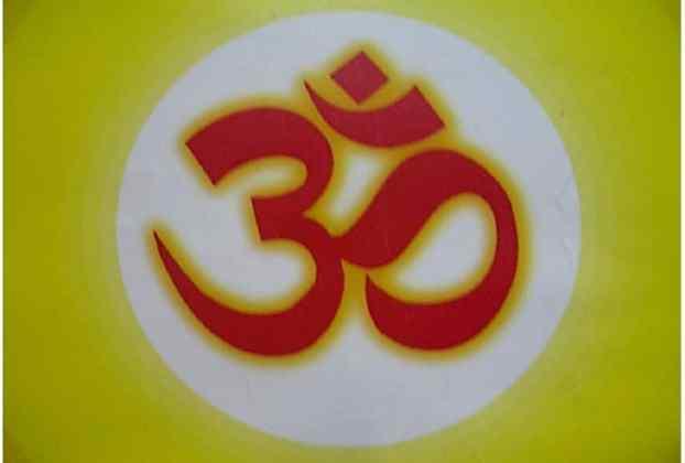 হিন্দু ধর্ম