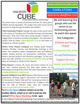 Malvern Cube Observer Malvern Worcestershire Website Design Digital Marketing
