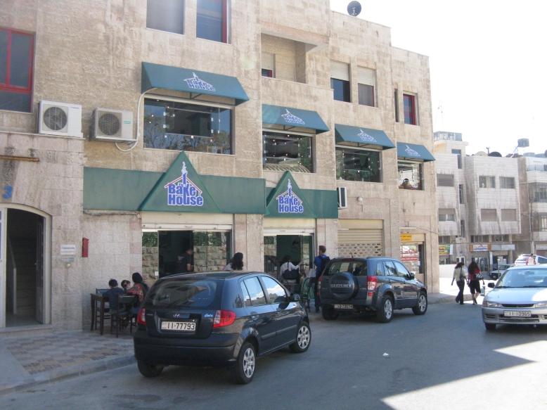 The Bake House - Jabal Amman Restaurant Review (3/6)