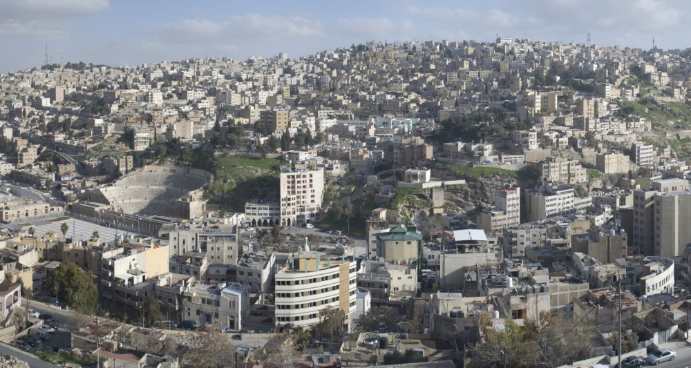 Jordan A to Z:  A is for ... Amman! (4/6)