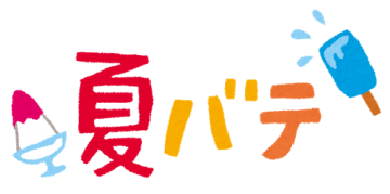 natsubate_title