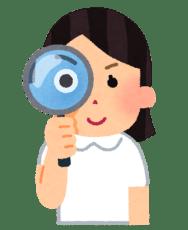 magnifier2_nurse