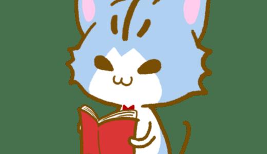 読書するシアン
