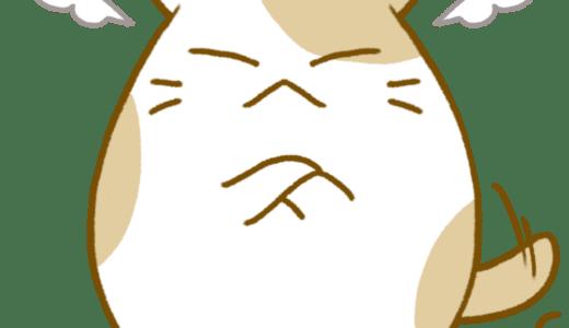 怒り[モカ]