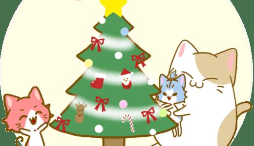 クリスマスツリー[ロゼ・シアン・モカ]