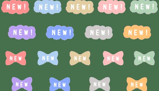 NEW!アイコン②(雲・りぼん)