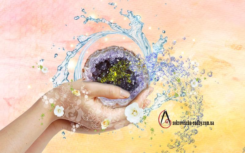 Как очистить камни и ювелирные украшения от негативной энергии