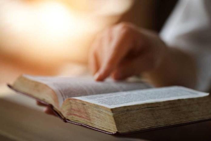 Открою Писание