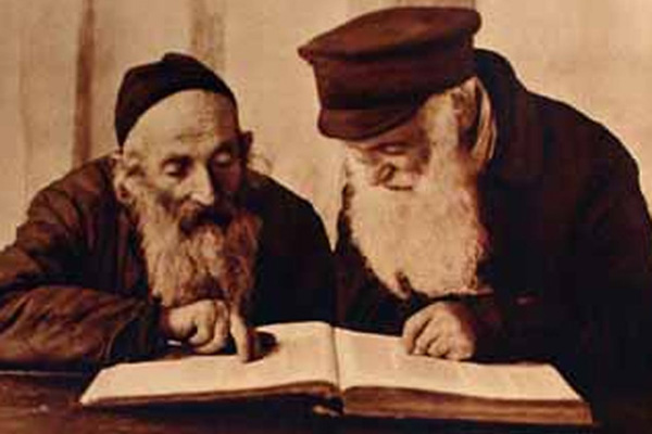 Бог и евреи