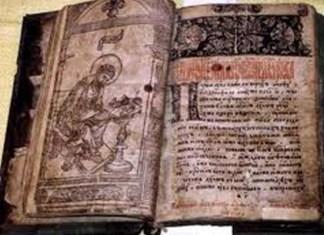 Сантехник нашёл Евангелие