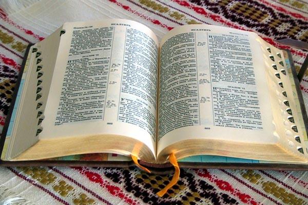 Уникальность библейской морали