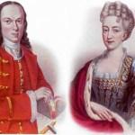 Царевич Алексей Петрович и принцесса Шарлотта