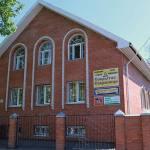 Здание редакции «Сокрытое Сокровище»