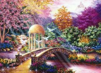 Вечный рай
