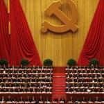 Члены Компартии Китая не могут быть верующими