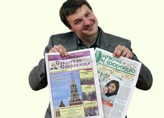 Самая читаемая христианская газета России