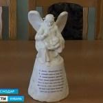 В Краснодаре установят памятник жертвам абортов