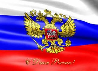 Да сбережёт Господь Россию