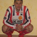 Дариуш Гинда в форме своей команды