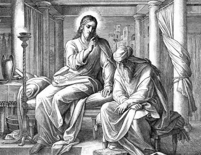 Беседа Иисуса Христа с Никодимом