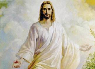 Слышал ли ты об Иисусе Христе?