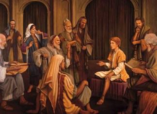 Юность Иисуса Христа