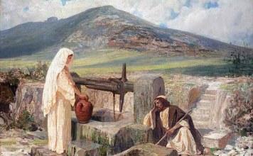 Живая вода для грешников