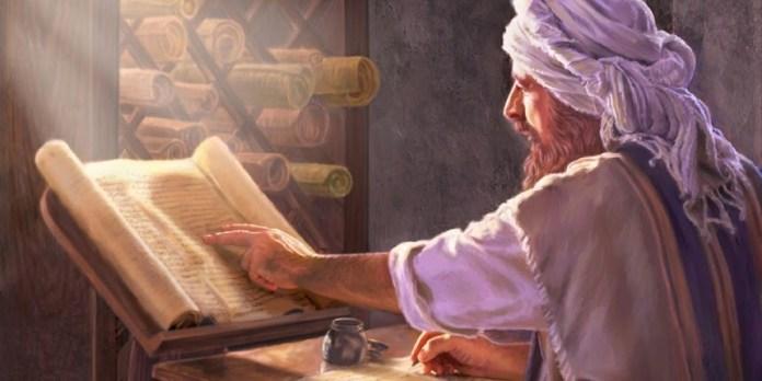 Почему Библия осталась неизменной