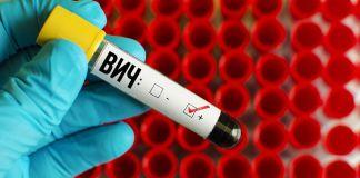 Что такое ВИЧ-инфекция, и чем она отличается от СПИДа?