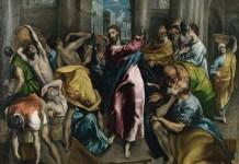 Иисус Христос – власть имеющий