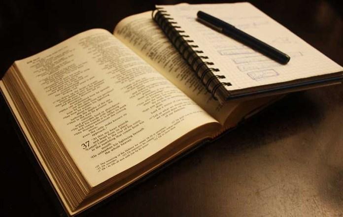 Книга хвалы и прославления