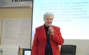 Лилия Вагнер: «Основная цель фандрайзинга – помогать людям»