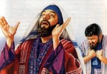 Две молитвы
