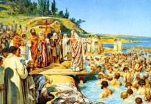Крещение Руси и твоё крещение