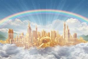 Божье Царство